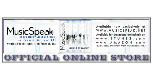 MusicSpeak ® : Musicspeak Education Program : Gary Williams : Musicspeak Event : MusicSpeak conference music lessons : Musicspeak studio school : Musicspeak Musicians corner of the internet : Musicspeak Musical artist :album series